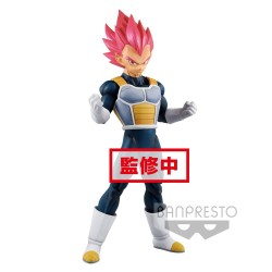 FIGURA BANPRESTO DRAGON BALL SUPER SUPER SAIYAN DIOS VEGETA 22cm
